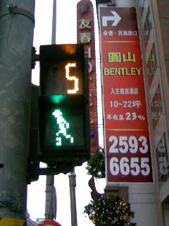 070605_signal